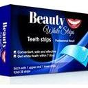 Beauty White Strips Discounts