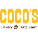 Coco Discounts
