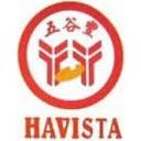 Havista Discounts