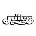 JUICE STORE Discounts