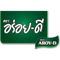 Aroy-D coupons