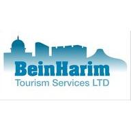 Bein Harim Tours coupons