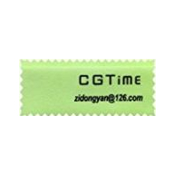 CGTime coupons