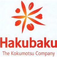 Hakubaku coupons