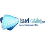Israel-Catalog coupons