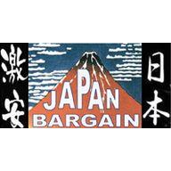 JapanBargain coupons