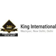 King International coupons