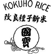 Kokuho coupons