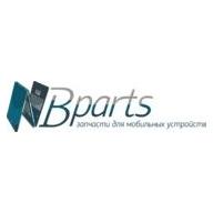 NBparts coupons
