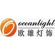Ocean Lamp coupons