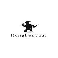 Rongbenyuan coupons