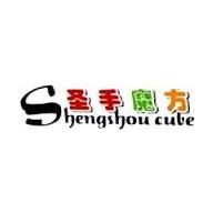 Shengshou coupons