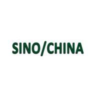Sino/China coupons