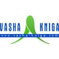 Vasha-kniga.com coupons