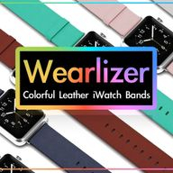 Wearlizer coupons