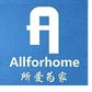 Allforhome coupons