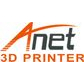Anet 3D Printer coupons