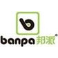 Banpa coupons