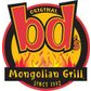 BD's Mongolian Grill student discount