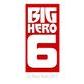 Big Hero 6 coupons