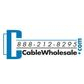 CableWholesale coupons