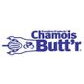 Chamois Butt'r coupons
