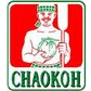 Chaokoh student discount