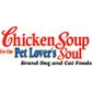 Chicken Soup for the Soul student discount