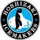 Hoshizaki coupons