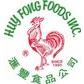 Huy Fong coupons