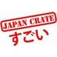 Japan Crate student discount