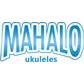 Mahalo Ukuleles coupons