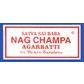 Nag Champa coupons