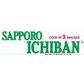 Sapporo Ichiban coupons
