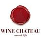 WineChateau coupons
