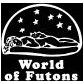 World of Futons coupons